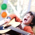 Kinh nghiệm học đàn guitar cho người mới