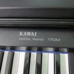 Những đặc điểm nổi trội của đàn piano kawai